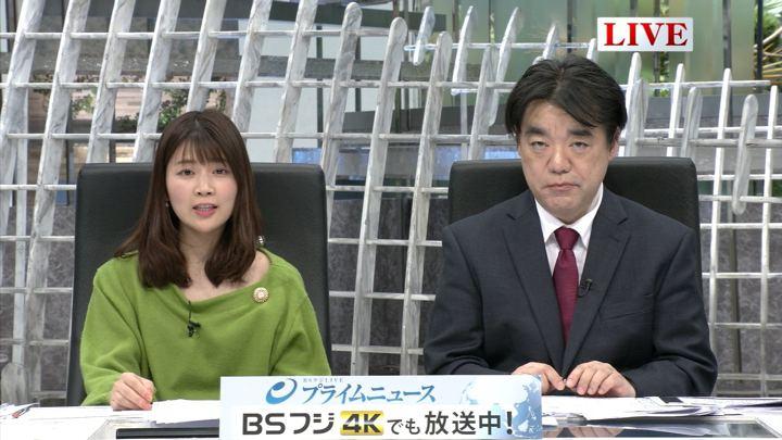 2018年12月24日竹内友佳の画像06枚目