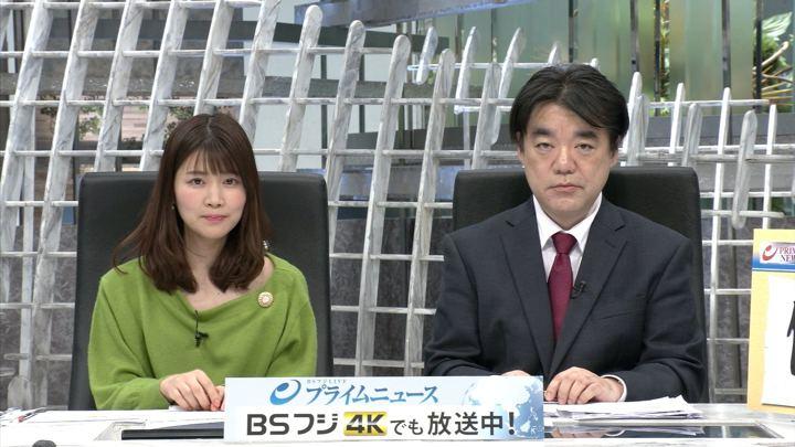 2018年12月24日竹内友佳の画像07枚目