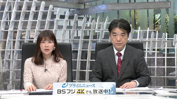 2018年12月25日竹内友佳の画像01枚目