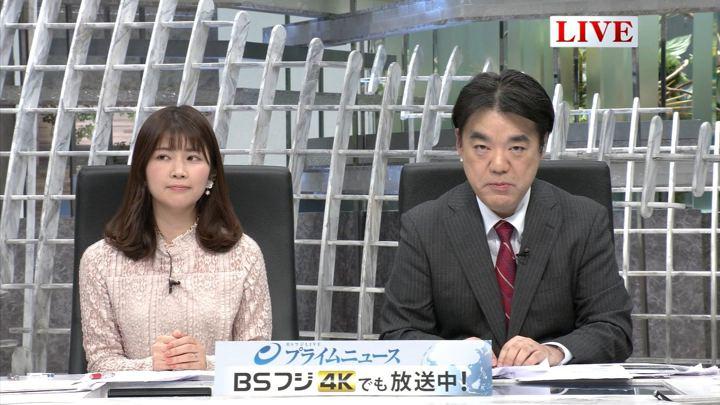 2018年12月25日竹内友佳の画像03枚目