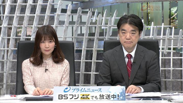 2018年12月25日竹内友佳の画像04枚目