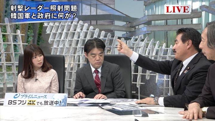 2018年12月25日竹内友佳の画像06枚目