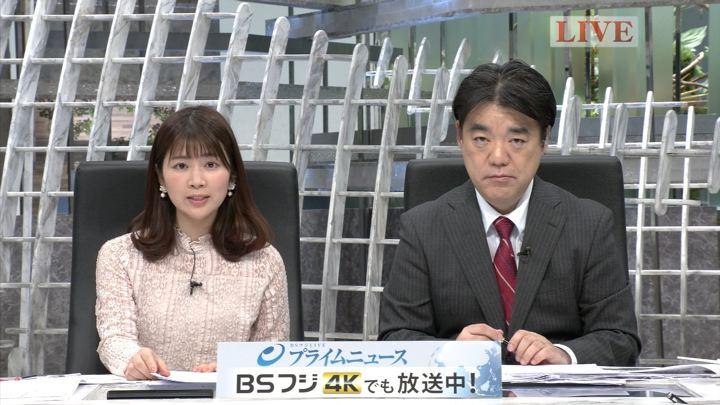 2018年12月25日竹内友佳の画像09枚目