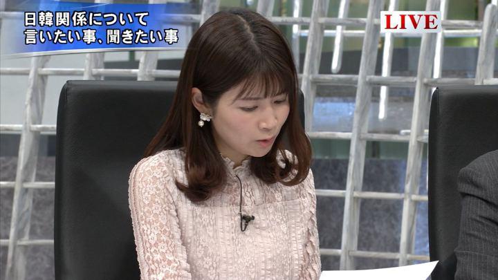2018年12月25日竹内友佳の画像12枚目