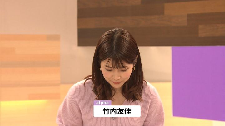 2018年12月28日竹内友佳の画像03枚目