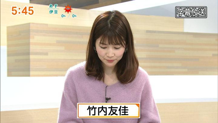 2018年12月29日竹内友佳の画像02枚目