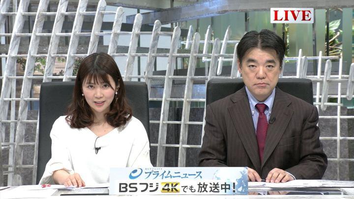 2019年01月10日竹内友佳の画像01枚目