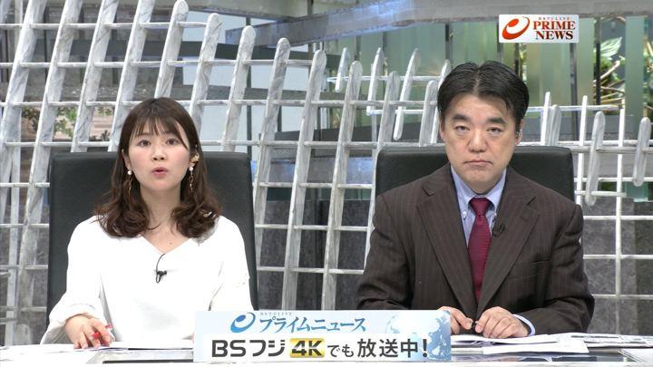 2019年01月10日竹内友佳の画像02枚目