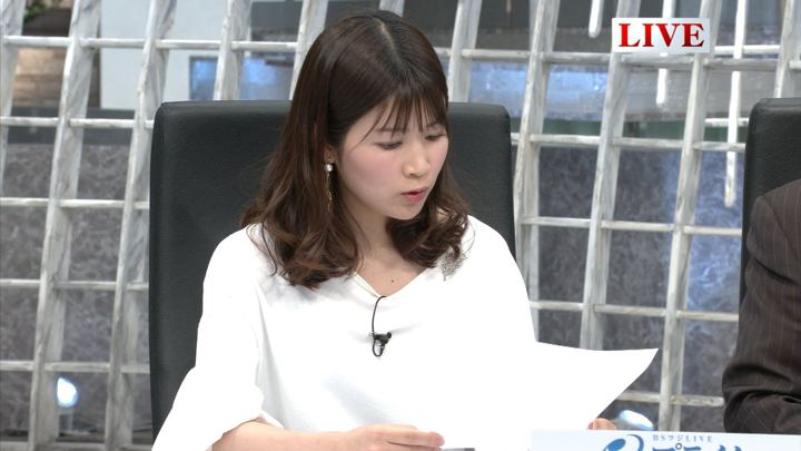 2019年01月10日竹内友佳の画像05枚目