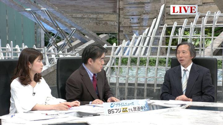2019年01月10日竹内友佳の画像06枚目