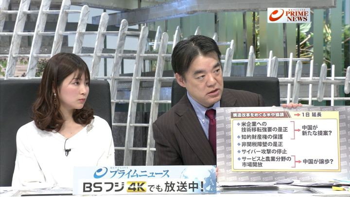 2019年01月10日竹内友佳の画像08枚目
