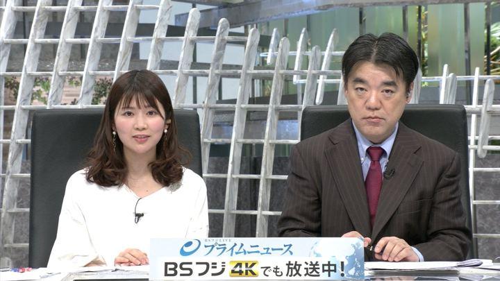 2019年01月10日竹内友佳の画像09枚目