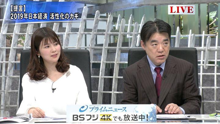 2019年01月10日竹内友佳の画像10枚目