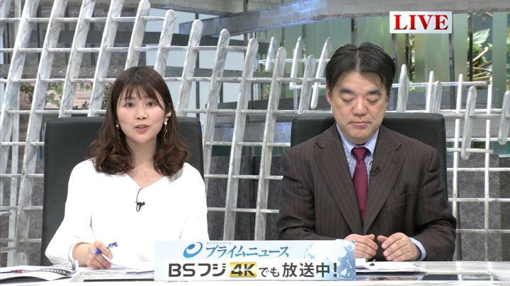 2019年01月10日竹内友佳の画像11枚目