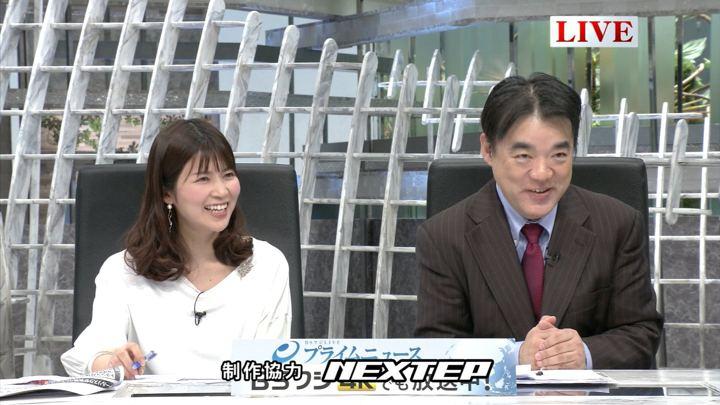 2019年01月10日竹内友佳の画像12枚目