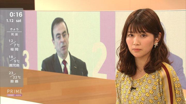 2019年01月11日竹内友佳の画像08枚目