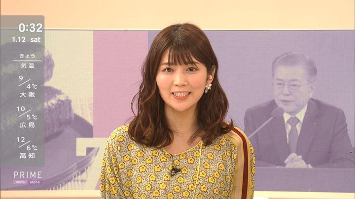2019年01月11日竹内友佳の画像12枚目