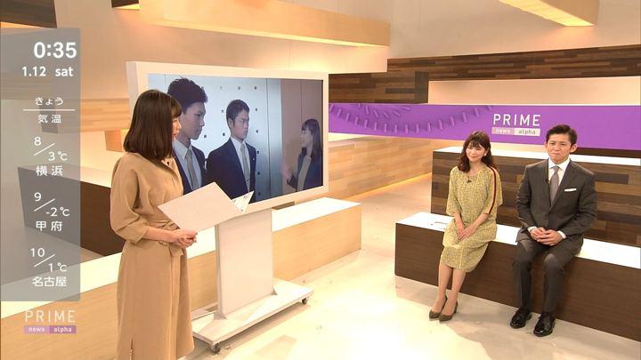 2019年01月11日竹内友佳の画像13枚目