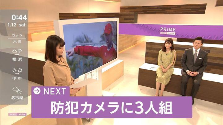 2019年01月11日竹内友佳の画像15枚目
