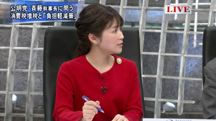 2019年01月21日竹内友佳の画像07枚目