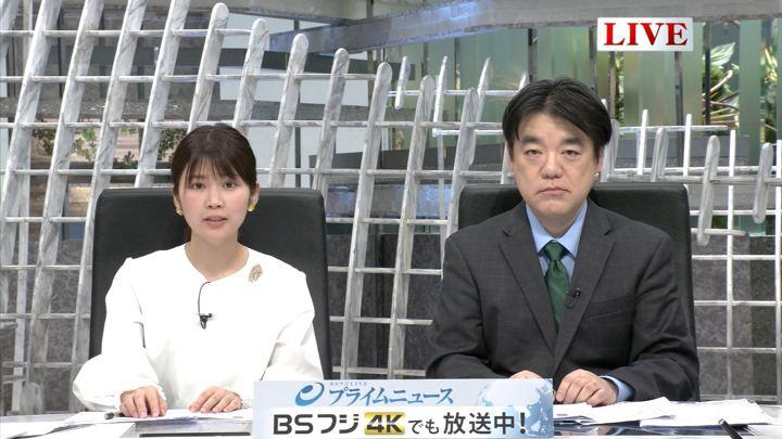 2019年01月24日竹内友佳の画像02枚目