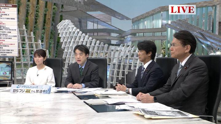 2019年01月24日竹内友佳の画像03枚目