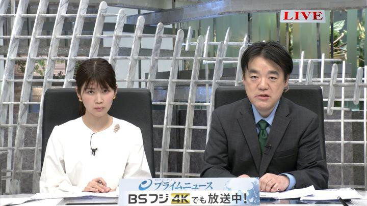 2019年01月24日竹内友佳の画像04枚目
