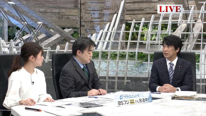 2019年01月24日竹内友佳の画像05枚目