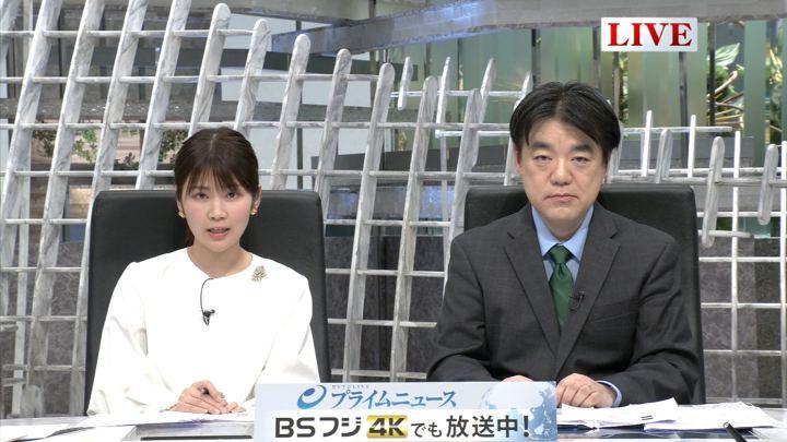 2019年01月24日竹内友佳の画像06枚目