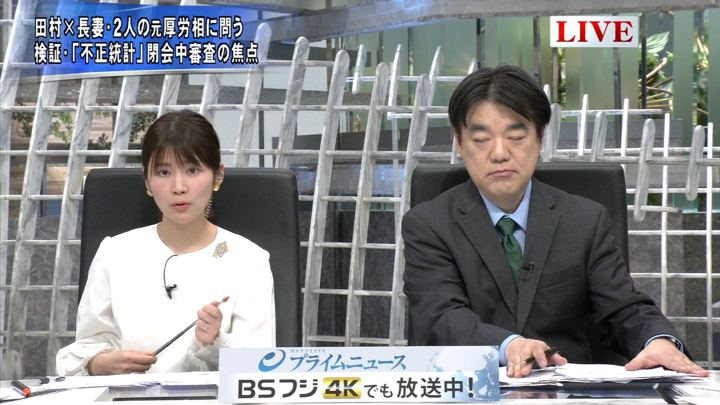 2019年01月24日竹内友佳の画像07枚目