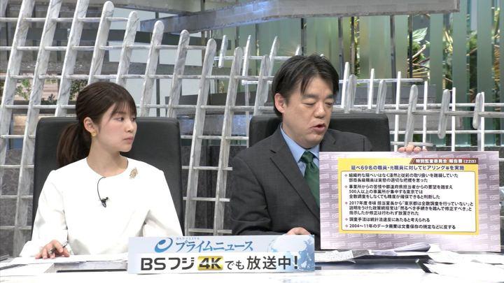 2019年01月24日竹内友佳の画像08枚目