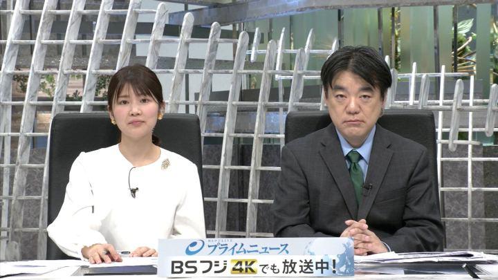 2019年01月24日竹内友佳の画像10枚目