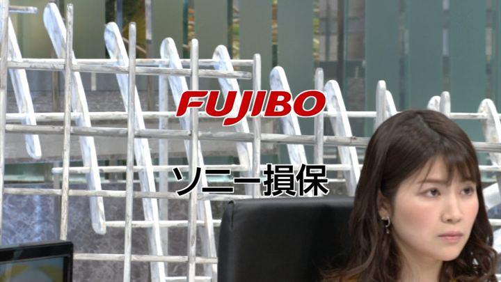 2019年01月28日竹内友佳の画像02枚目