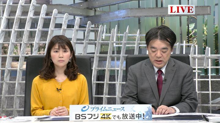 2019年01月28日竹内友佳の画像03枚目