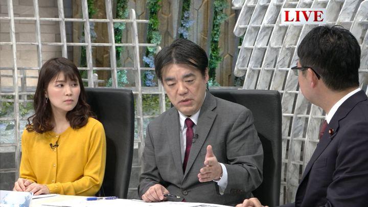 2019年01月28日竹内友佳の画像04枚目