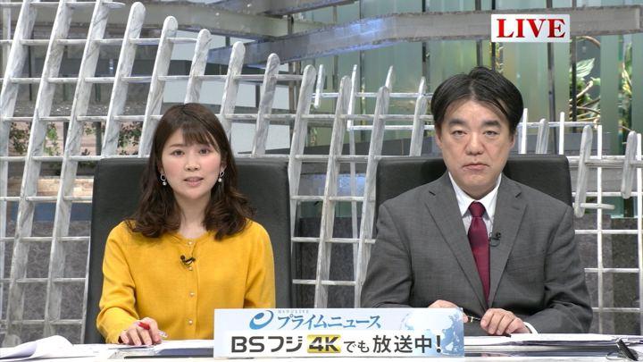 2019年01月28日竹内友佳の画像06枚目