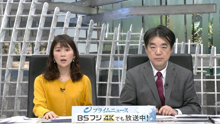 2019年01月28日竹内友佳の画像08枚目