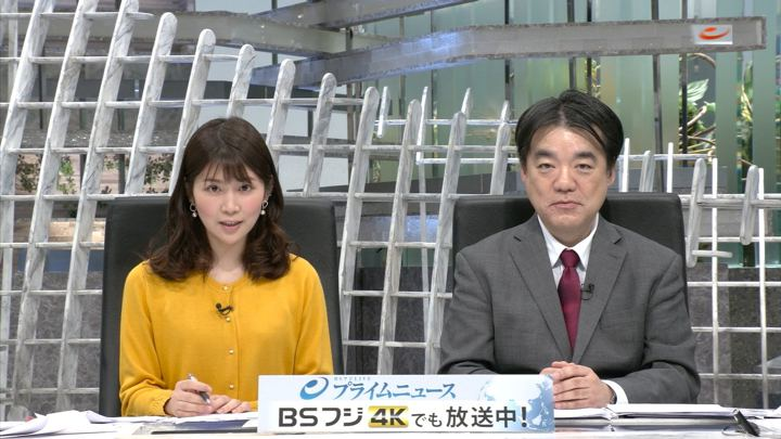 2019年01月28日竹内友佳の画像09枚目