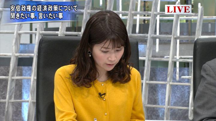 2019年01月28日竹内友佳の画像10枚目