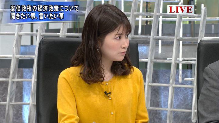 2019年01月28日竹内友佳の画像11枚目