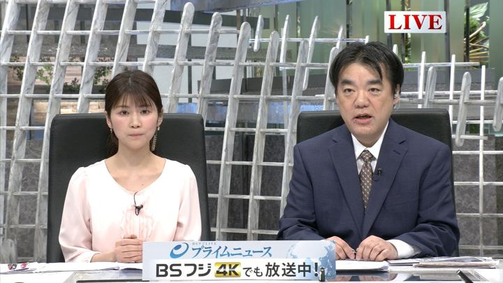 2019年01月29日竹内友佳の画像02枚目