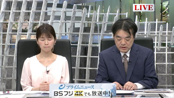 2019年01月29日竹内友佳の画像03枚目