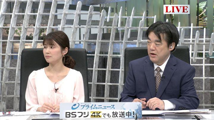2019年01月29日竹内友佳の画像04枚目
