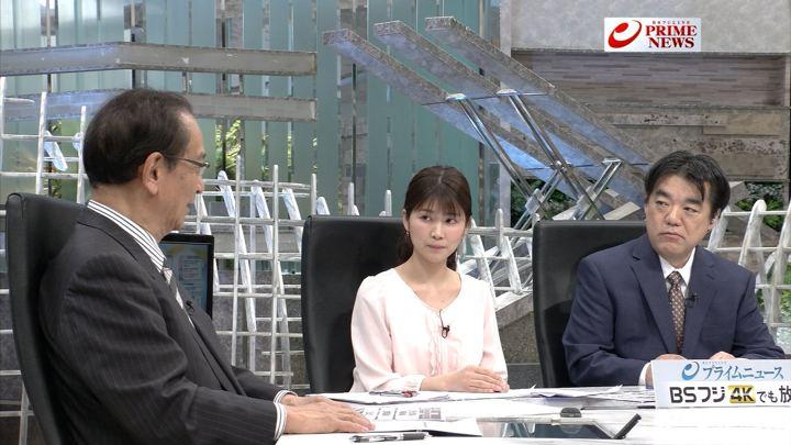 2019年01月29日竹内友佳の画像05枚目