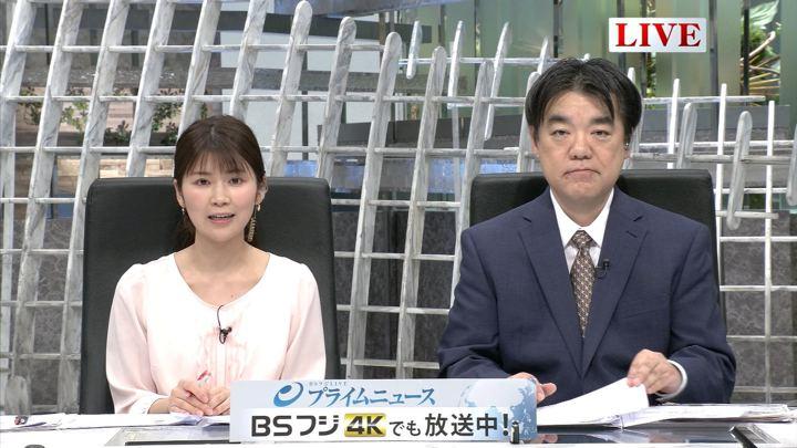 2019年01月29日竹内友佳の画像06枚目