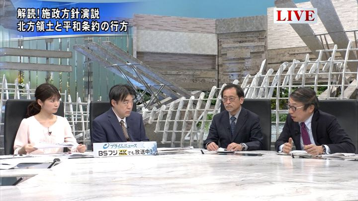 2019年01月29日竹内友佳の画像07枚目