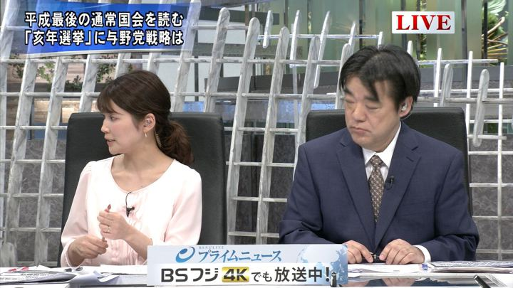 2019年01月29日竹内友佳の画像08枚目