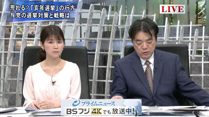 2019年01月29日竹内友佳の画像09枚目