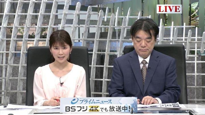 2019年01月29日竹内友佳の画像10枚目