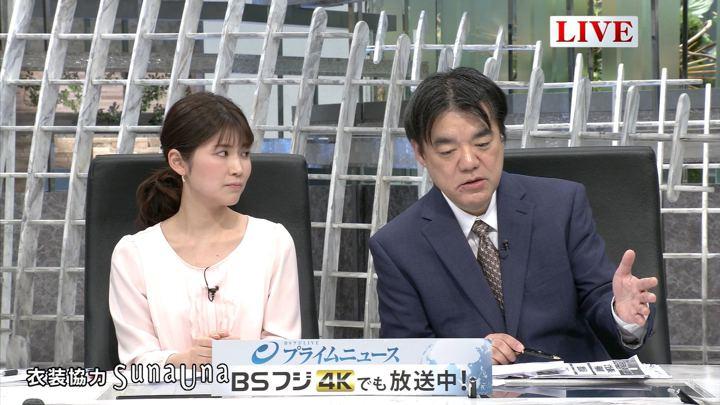 2019年01月29日竹内友佳の画像11枚目